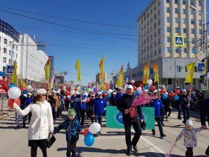 1 мая Якутск